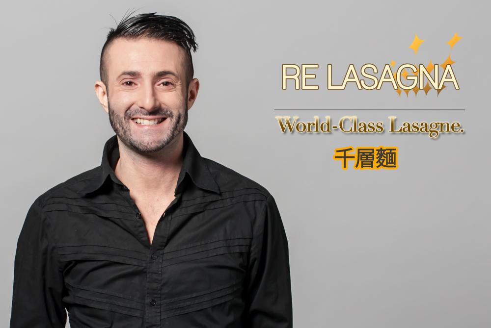Re Lasagna Asian Tour 2017